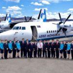Aero Mongolia собирается приобрести два новых Superjet'а